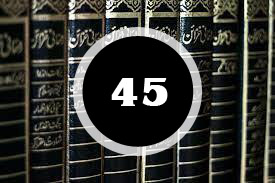 Read more about the article ദർസ് 45 : 'ഇഅ്ജാസുൽ മസീഹ്'