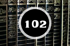 Read more about the article ദർസ് 102 : ഇഹലോകം സത്യവിശ്വാസിയുടെ തടവറ