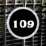 ദർസ് 109 : ശിർക്കിൽനിന്ന് രക്ഷപ്പെടുക